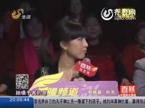 """冠军兰陵九妹姚燕   开着""""宝马""""回乡送大礼"""