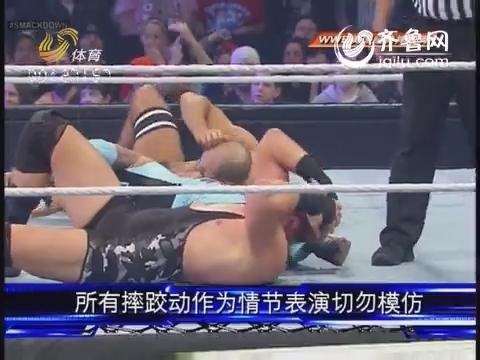 4月16日WWE美国摔跤秀:十人大战 场面火爆