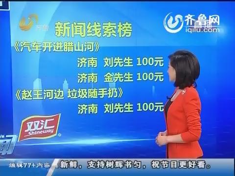 东莞阳光台APP每日新闻精选:情人节东莞公布最新拍拖圣地