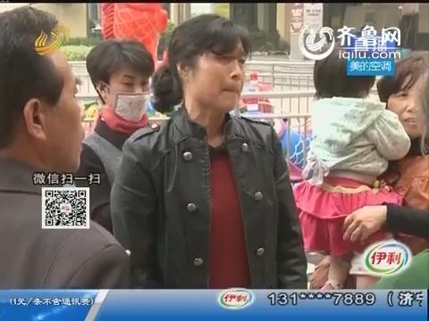 泰安:扰民!广场热舞起冲突