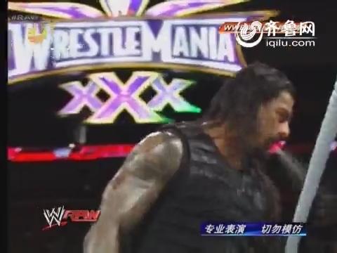 4月23日《WWE美国摔跤秀》:捍卫者家族无缘铁笼密室淘汰赛
