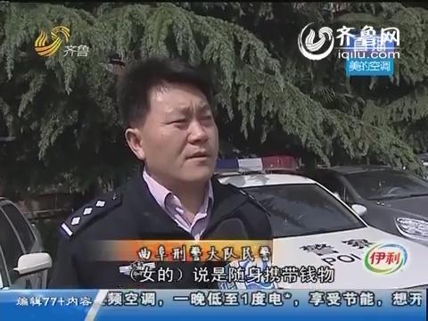 济宁:高速路口 美女借钱
