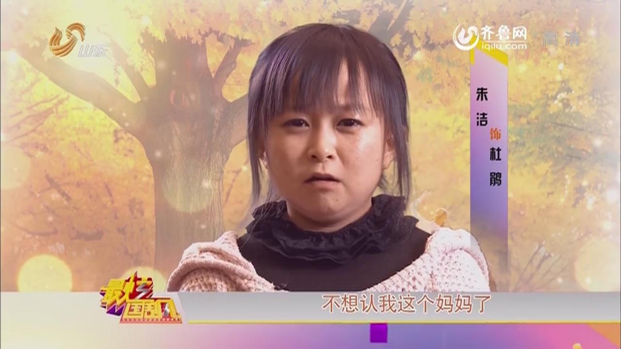 20140428《最炫国剧风》:身世可怜的苦命孩子们
