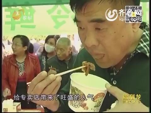 杨付军:养猪低谷不低迷