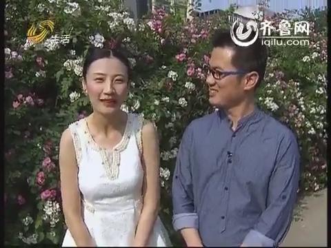 """20140502《假日旅游》:""""大咖伴你行""""尊爵台湾深度游"""