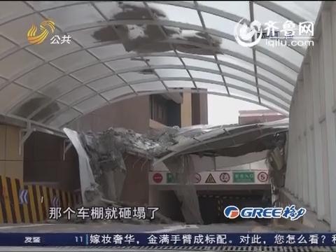 济南:高楼落皮如沙暴 真是大风惹的祸?