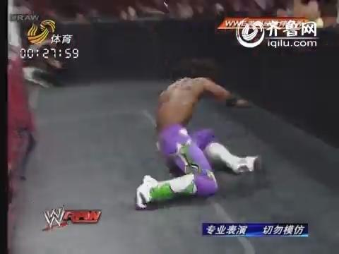 5月5日《WWE》:丹尼尔击败世界级冠军兰迪-奥顿