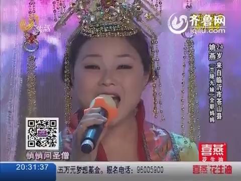 林志颖恶搞乐嘉茶叶蛋造型 网友乐侃小志爸比报仇了