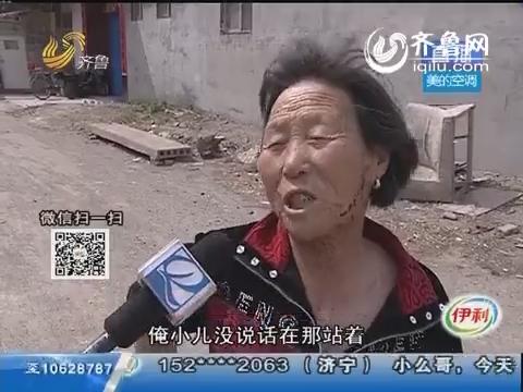 潍坊:儿媳打伤老娘  儿子抡起斧头砍记者