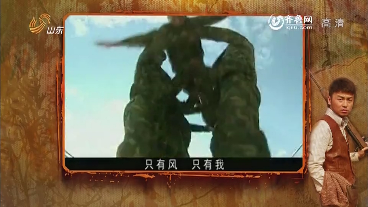 20140511《最炫国剧风》: 飞哥大英雄雷佳音 硬汉形象人人佩服