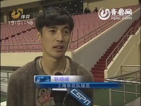 专访耿晓峰:我仍属于鲁能!