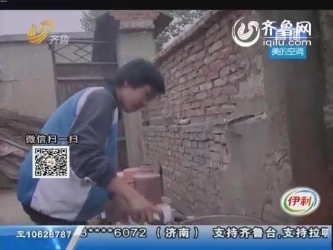 济宁:为父治病 13岁女孩卖掉头发