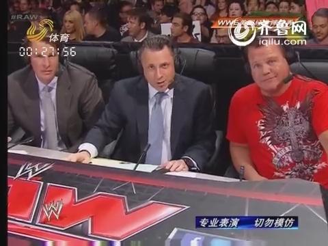 5月21日《WWE》:美国经典摔跤秀 怀特家族争冠