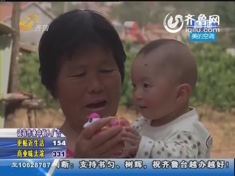 震惊!招远8个月大婴儿患癌症