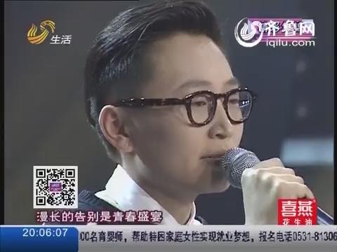 """让梦想飞:""""女汉子""""陈俊合 被父亲用刀""""砍""""了梦想"""