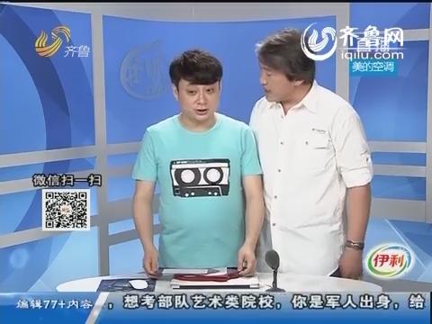 济南:太夸张  外债欠了几百万