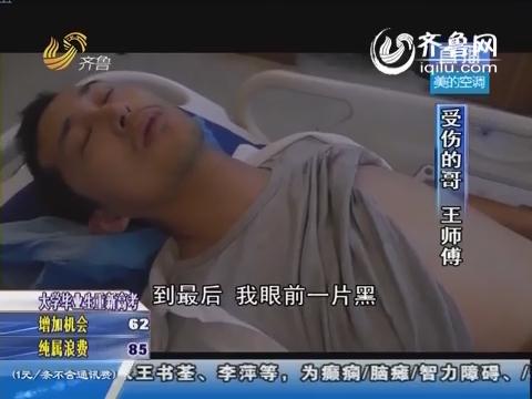 青岛:6人合乘一辆出租车 被拒后刀捅的哥