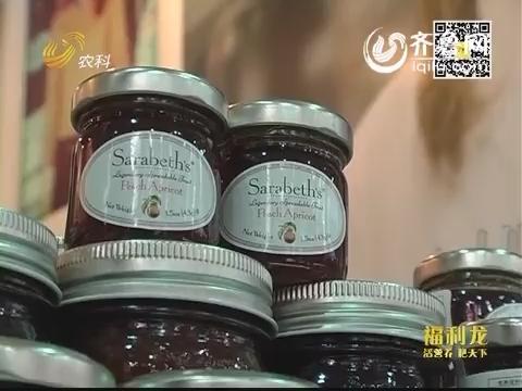 """国际食品展 舌尖寻美味:""""酱""""健康进行到底"""