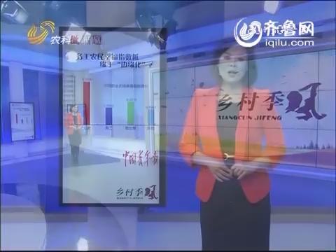 """微话题:务工农民幸福指数低缘于""""边缘化""""?"""