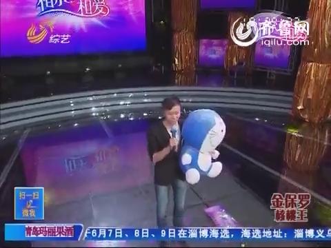 相亲相爱:刘春晖牵手成功