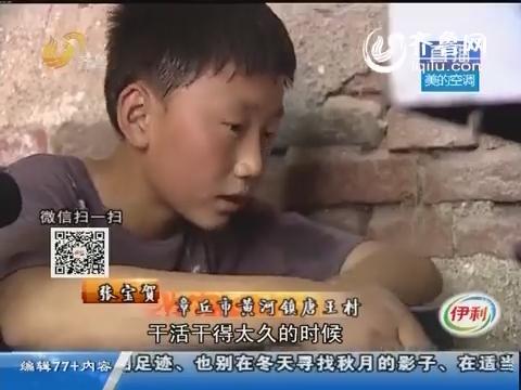 济南:照顾奶奶 没法在学校过节