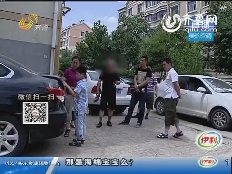 聊城:午夜飙车声起 小区4辆车被撞
