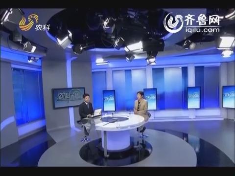 """农科直播间20140612:大棚土壤""""消毒""""正当时"""