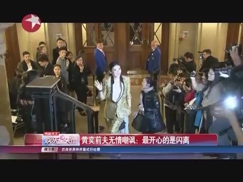 黄奕被两任老公嘲讽 曝其出轨成瘾曾勾搭陈小春