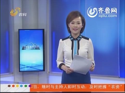 2014山东希望工程圆梦行动启动