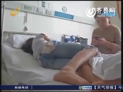 云南:11岁女学生遭教师体罚 脱光上衣趴地4小时