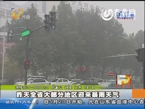 惠民:成为全省最大降雨点