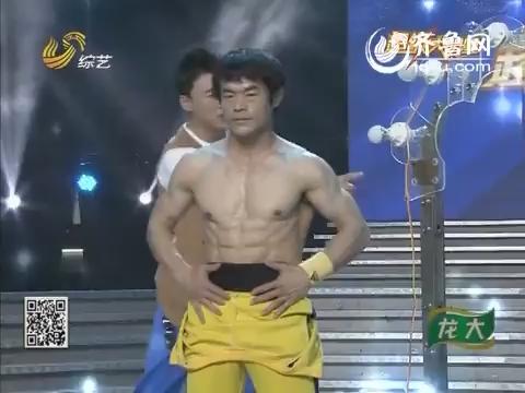 超级大明星:李胜强电击练肌肉 成功挑战10秒