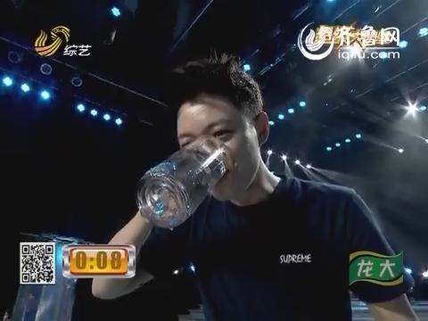 超级大明星:李鑫气吞山河 遭队友诙谐加油