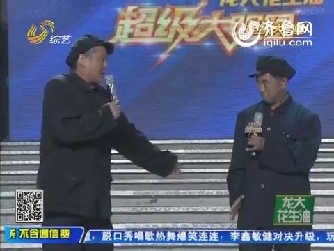 超级大明星:超级模仿者重磅加盟 两位本山大叔同台飙演技