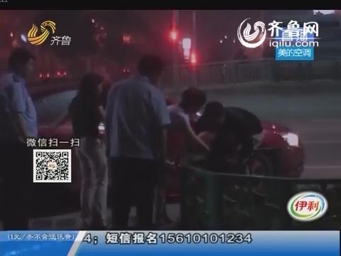 济南:产后抑郁症 离家出走了