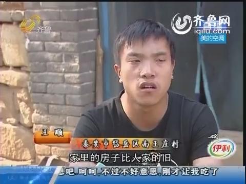 泰安:父母倒下 被迫念了中专