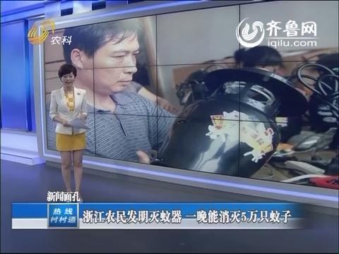 山东农业大学16个学院师生:卖萌照走红网络