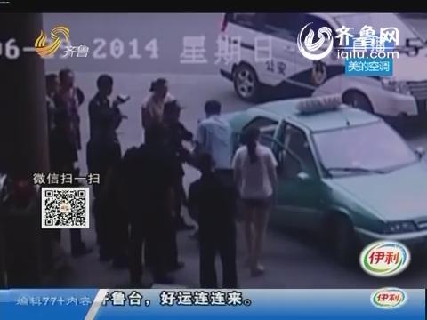 淄博:光天化日 这厮明着抢手机