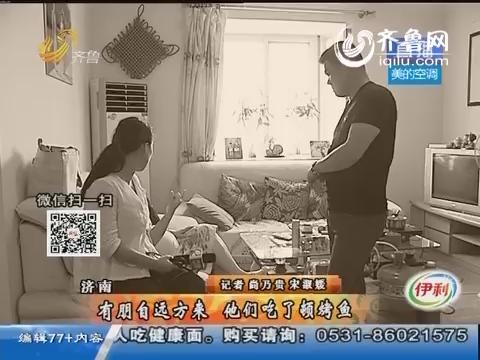 济南:孕妇吃烤鱼后拉肚子 医生称恐引起孩子脑瘫