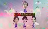 20140709《最炫国剧风》:励志女神争夺战
