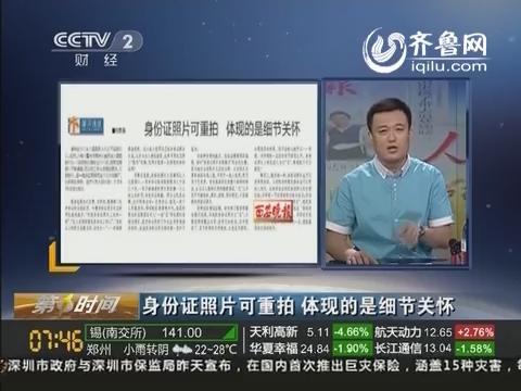 网友实拍:济南最美盲人摸索捡垃圾 蹒跚扔进垃圾桶