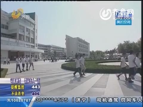 济南公布普通高中指标生录取情况