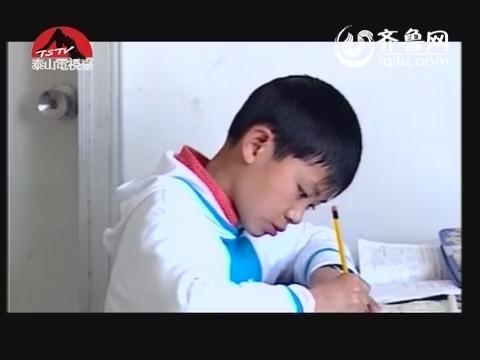 龙的传人:方静专访(中)