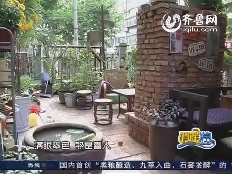 20140713《逍遥游》:美食地图:百年老店便宜坊