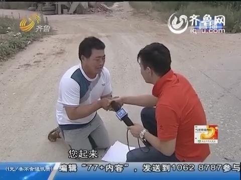 莱阳:水泥罐车侧翻 被索赔50万?