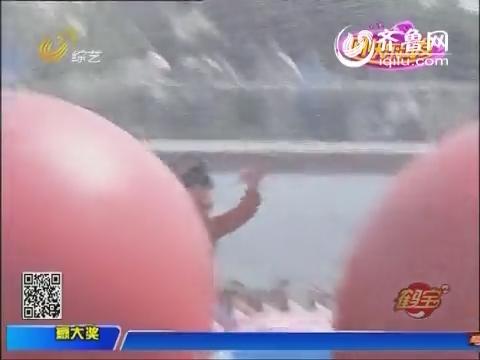 2014年07月15日《快乐向前冲》:敏健被男粉丝现场求爱 直呼被占便宜
