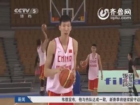亚洲杯-中国男篮18岁的天才小将周琦