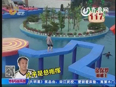 2014年07月18日《快乐向前冲》火辣美女闯关 大跳性感热舞魅惑敏健