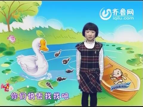 陈子萱 蝌蚪找妈妈