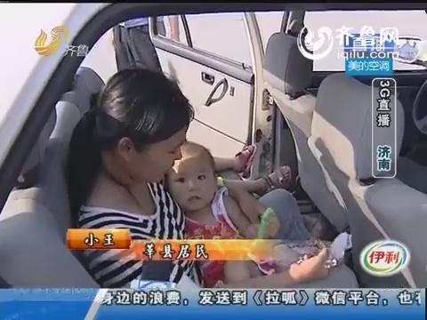 聊城:母亲把儿子送了他人 民警济阳帮找回
